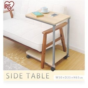 サイドテーブル テーブル ナチュラル 天板 キャスター付き おしゃれ 移動 キャスター DSI-356 ペアー/シルバー アイリスオーヤマ シンプル デザイン|takuhaibin