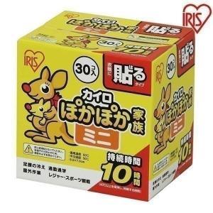 カイロ 貼る ぽかぽか家族 貼るタイプ ミニサイズ 30個入り  PKN-30HM 30P アイリス...