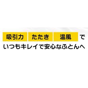 布団クリーナー アイリスオーヤマ 布団掃除機 ふとん掃除機 超吸引 軽量 ふとんクリーナー ホワイト ダニ ハウスダスト アレルギー(あすつく)|takuhaibin|05