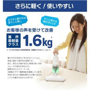 布団クリーナー アイリスオーヤマ 布団掃除機 ふとん掃除機 超吸引 軽量 ふとんクリーナー ホワイト ダニ ハウスダスト アレルギー(あすつく)|takuhaibin|10