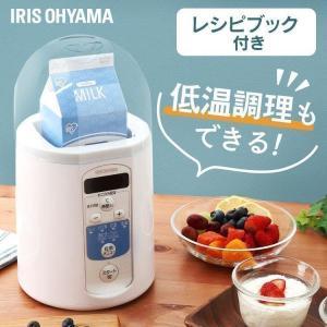 アイリスオーヤマ ヨーグルトメーカー (新発売...の関連商品9