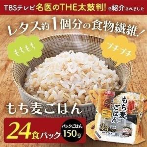 パックごはん お米 低温製法米のおいしいごはん もち麦ごはん角型150g×24パック アイリスオーヤマ takuhaibin