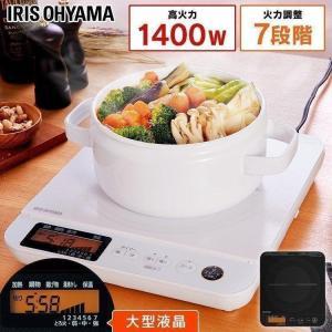 IHコンロ IH 1口IHコンロ 1400W クッキングヒーター 液晶付き ホワイト IHC-T71-W アイリスオーヤマ|takuhaibin