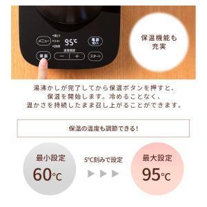 ケトル おしゃれ 温度調節機能 電気ケトル 保温機能付き ドリップ やかん 湯沸かし ドリップケトル 0.6L 600ml ブラック IKE-C600T-B アイリスオーヤマ|takuhaibin|12