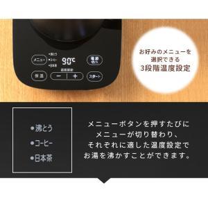 ケトル おしゃれ 温度調節機能 電気ケトル 保温機能付き ドリップ やかん 湯沸かし ドリップケトル 0.6L 600ml ブラック IKE-C600T-B アイリスオーヤマ|takuhaibin|07