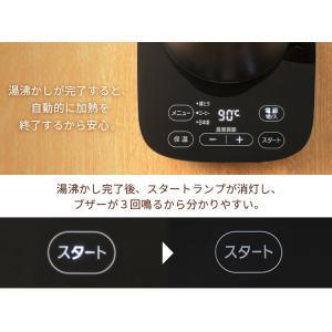 ケトル おしゃれ 温度調節機能 電気ケトル 保温機能付き ドリップ やかん 湯沸かし ドリップケトル 0.6L 600ml ブラック IKE-C600T-B アイリスオーヤマ|takuhaibin|09