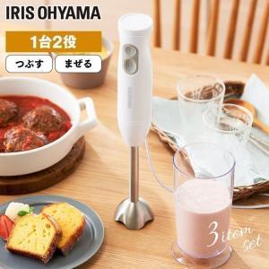 ブレンダー ハンドブレンダー ホワイト IHB-NSC501-W アイリスオーヤマ