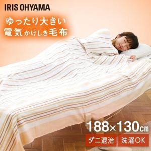 電気毛布 掛け敷タイプ EHB-1813-T ブラウン アイリスオーヤマ takuhaibin