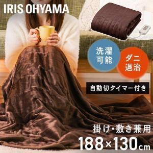 電気毛布 掛け敷タイプ フランネル素材 EHB-F1813-DT ダークブラウン アイリスオーヤマ takuhaibin
