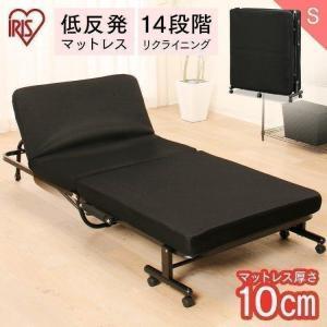 ベッド 折りたたみベッド  シングル アイリスオーヤマ|takuhaibin