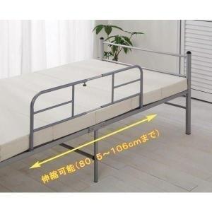 伸縮ベッドガード ベッド 手すり 柵 BDG-8010 シルバー アイリスオーヤマ  市販のマットレ...