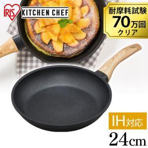 フライパン IH対応 24cm スキレットコートパン ブラック SKL-24IH アイリスオーヤマ takuhaibin