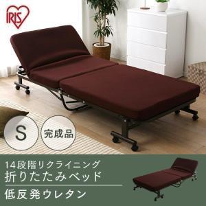 ベッド 低反発折りたたみベッド 完成品 アイリスオーヤマ|takuhaibin