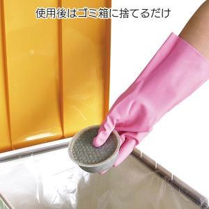 (在庫処分特価) オイルポット 油こし器 別売カートリッジ H-OPCR 白 アイリスオーヤマ|takuhaibin|03