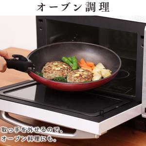 フライパン IH対応 フライパンセット 3点 焦げ付きにくい ダイヤモンドコートパン(20cm・26cm・ハンドルセット)H-IS-SE3 アイリスオーヤマ人気 オススメ|takuhaibin|11