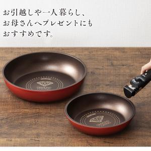 フライパン IH対応 フライパンセット 3点 焦げ付きにくい ダイヤモンドコートパン(20cm・26cm・ハンドルセット)H-IS-SE3 アイリスオーヤマ人気 オススメ|takuhaibin|15