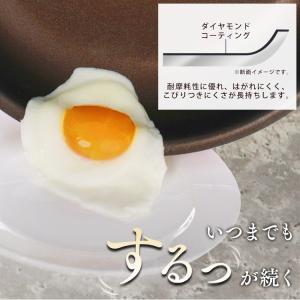 フライパン IH対応 フライパンセット 3点 焦げ付きにくい ダイヤモンドコートパン(20cm・26cm・ハンドルセット)H-IS-SE3 アイリスオーヤマ人気 オススメ|takuhaibin|06