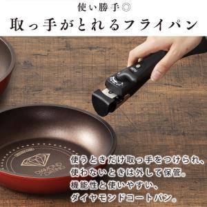 フライパン IH対応 フライパンセット 3点 焦げ付きにくい ダイヤモンドコートパン(20cm・26cm・ハンドルセット)H-IS-SE3 アイリスオーヤマ人気 オススメ|takuhaibin|08
