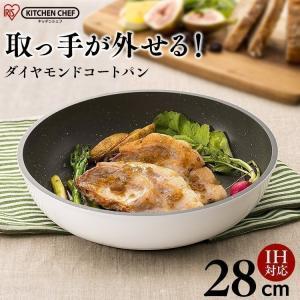 フライパン IH対応 28cm KITCHEN CHEF ダイヤモンドコートパン フライパン IS-F28 アイリスオーヤマ|takuhaibin