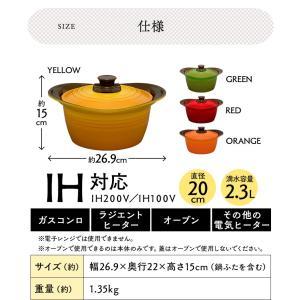 両手鍋 20cm 鍋 IH おしゃれ 無加水鍋 人気 オススメ MKS-P20  アイリスオーヤマ(セール) takuhaibin 16