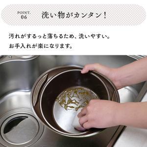 両手鍋 鍋 24cm  鍋 IH おしゃれ 無加水鍋 人気 オススメ 深型 MKS-P24D 全3色 アイリスオーヤマ|takuhaibin|14