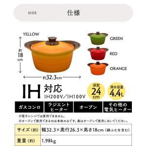両手鍋 鍋 24cm  鍋 IH おしゃれ 無加水鍋 人気 オススメ 深型 MKS-P24D 全3色 アイリスオーヤマ|takuhaibin|16