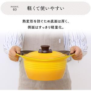 両手鍋 鍋 24cm  鍋 IH おしゃれ 無加水鍋 人気 オススメ 深型 MKS-P24D 全3色 アイリスオーヤマ|takuhaibin|10