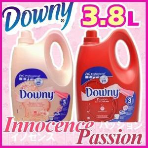 【在庫処分大特価!!】ダウニー Downy アジアンダウニー パッション 3.8L (ダウニー柔軟剤)|takuhaibin