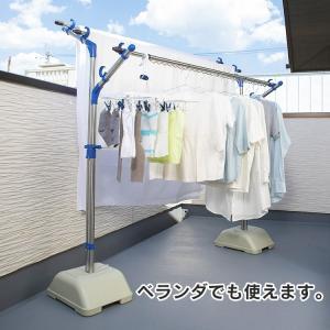 物干し竿 物干し 布団干しスタンド 洗濯物干し台 屋外 ステンレス物干しブロー台セット SMS-169R アイリスオーヤマ|takuhaibin|14