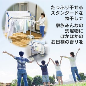 物干し竿 物干し 布団干しスタンド 洗濯物干し台 屋外 ステンレス物干しブロー台セット SMS-169R アイリスオーヤマ|takuhaibin|16