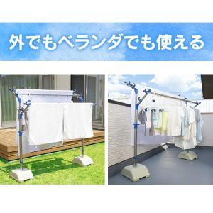 物干し竿 物干し 布団干しスタンド 洗濯物干し台 屋外 ステンレス物干しブロー台セット SMS-169R アイリスオーヤマ|takuhaibin|03