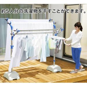 物干し竿 物干し 布団干しスタンド 洗濯物干し台 屋外 ステンレス物干しブロー台セット SMS-169R アイリスオーヤマ|takuhaibin|05