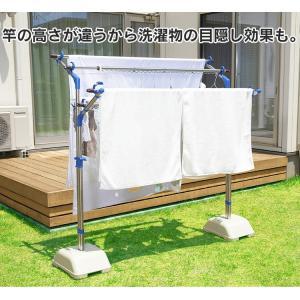 物干し竿 物干し 布団干しスタンド 洗濯物干し台 屋外 ステンレス物干しブロー台セット SMS-169R アイリスオーヤマ|takuhaibin|08