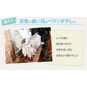 物干し 室内 室内物干し おしゃれ 折りたたみ 物干しスタンド 布団干し 折りたたみ ステンレス 多機能 伸縮 CMB-92XR アイリスオーヤマ|takuhaibin|11
