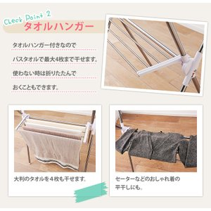 物干し 室内 室内物干し おしゃれ 折りたたみ 物干しスタンド 布団干し 折りたたみ ステンレス 多機能 伸縮 CMB-92XR アイリスオーヤマ|takuhaibin|05