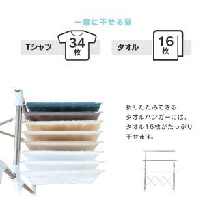 物干し 室内 おしゃれ 室内物干し 物干しスタンド 布団干し 組立ていらず 大容量 組立不要 KTM-2018R 完成品 アイリスオーヤマ キャスター付き 時間指定不可|takuhaibin|15