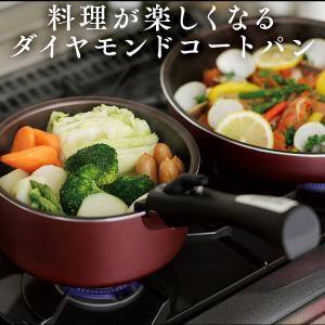 フライパン セット 焦げ付きにくい 収納 6点セット ダイヤモンドコート ガス火専用 H-GS-SE6 アイリス ダイヤモンドコートパン 人気|takuhaibin|03