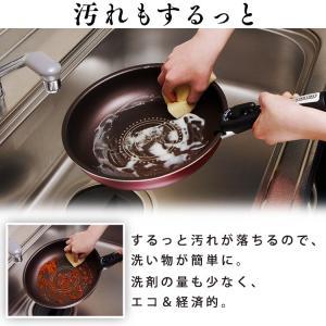 フライパン セット 焦げ付きにくい 収納 6点セット ダイヤモンドコート ガス火専用 H-GS-SE6 アイリス ダイヤモンドコートパン 人気|takuhaibin|08