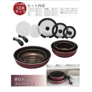 フライパン セット 12点 ガス火専用 焦げ付きにくい 調理器具 ダイヤモンドコートパン H-GS-SE12 アイリスKITCHENCHEF|takuhaibin|06
