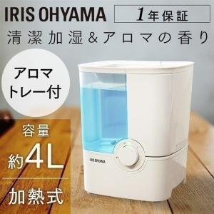加湿器 アイリスオーヤマ 卓上 オフィス おしゃれ アロマ 4.0L加熱式加湿器 最長10時間 アロマトレー SHM-4LU-G 抗菌|takuhaibin