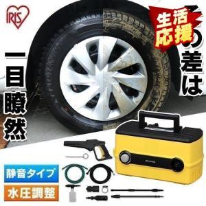 高圧洗浄機 アイリスオーヤマ ハイパワー 静音 FBN-604 イエロー 送料無料 すぐに使えるスターターセット (あすつく)|takuhaibin