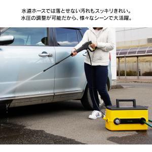 高圧洗浄機 アイリスオーヤマ ハイパワー 静音 FBN-604 イエロー 送料無料 すぐに使えるスターターセット (あすつく)|takuhaibin|03