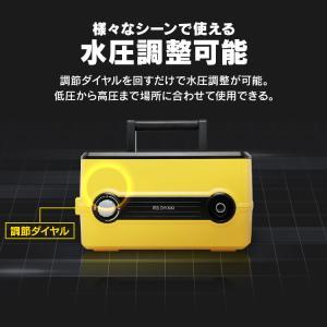 高圧洗浄機 アイリスオーヤマ ハイパワー 静音 FBN-604 イエロー 送料無料 すぐに使えるスターターセット (あすつく)|takuhaibin|04