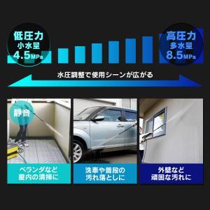 高圧洗浄機 アイリスオーヤマ ハイパワー 静音 FBN-604 イエロー 送料無料 すぐに使えるスターターセット (あすつく)|takuhaibin|05