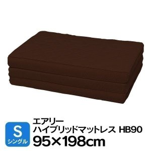 エアリーハイブリッドマットレス シングル HB90-S ブラウン アイリスオーヤマ 時間指定不可|takuhaibin