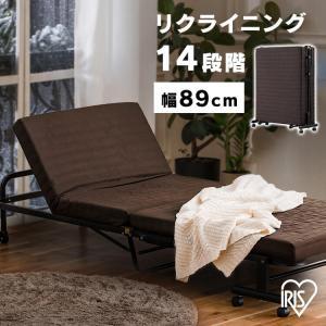 折りたたみベッド OTB-BR ブラウン リクライニングベッド 簡易ベッドアイリスオーヤマ 安い|takuhaibin
