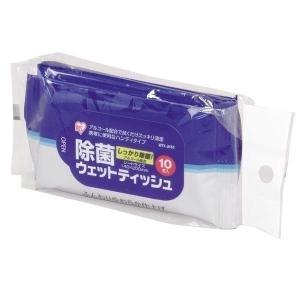 除菌ハンディウェット10枚×3 WTY-JH310の商品画像