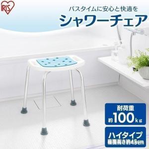 風呂椅子 介護 シャワーチェアー お風呂椅子 風呂イス バスチェアー 背なし 介護 福祉 風呂 バスチェア ハイタイプ ホワイト SCN-450 アイリスオーヤマ|takuhaibin