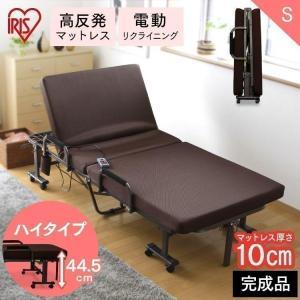 ベッド 折りたたみベッド 電動 リクライニング アイリスオーヤマ|takuhaibin