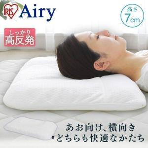 エアリーピローS字フィット APLS-70 アイリスオーヤマ|takuhaibin